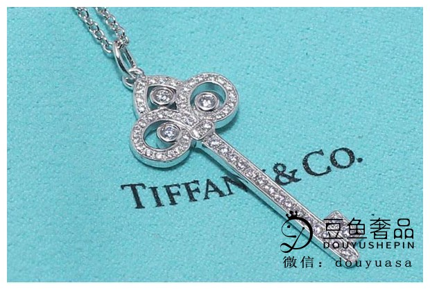 蒂芙尼tiffany钥匙项链回收价钱是多少?