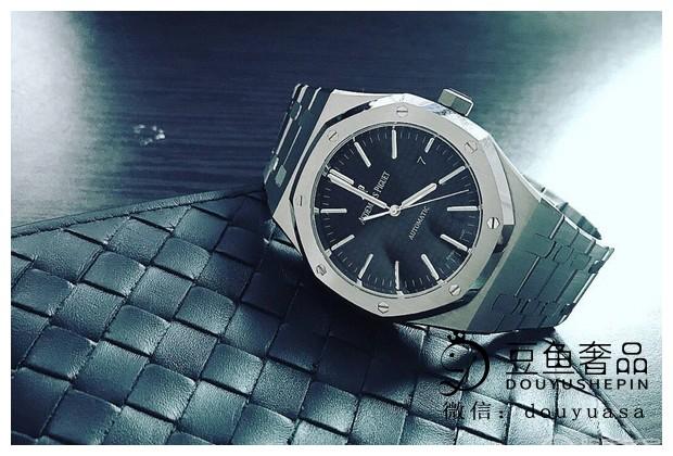 爱彼皇家橡树系列手表如何辨别真假?
