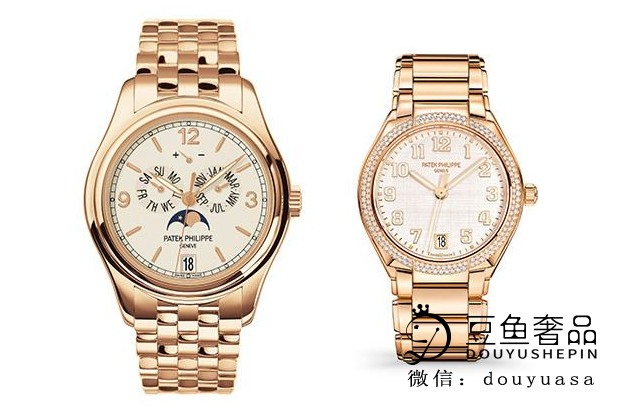 回收百达翡丽TWENTY系列手表的价格是多少?