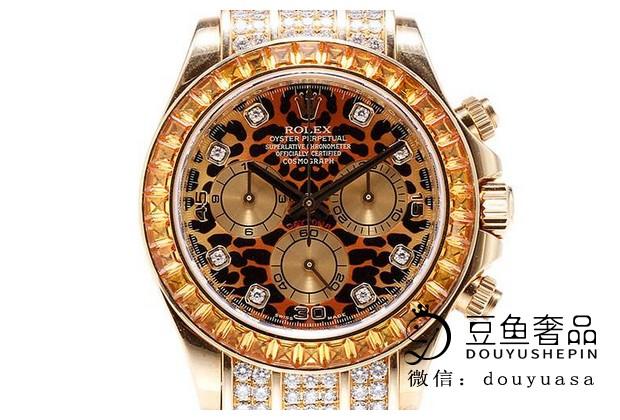 劳力士豹纹款迪通拿手表能回收多少钱?