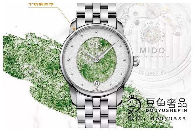 美度贝伦赛丽系列晶灵腕表回收价格怎么样?
