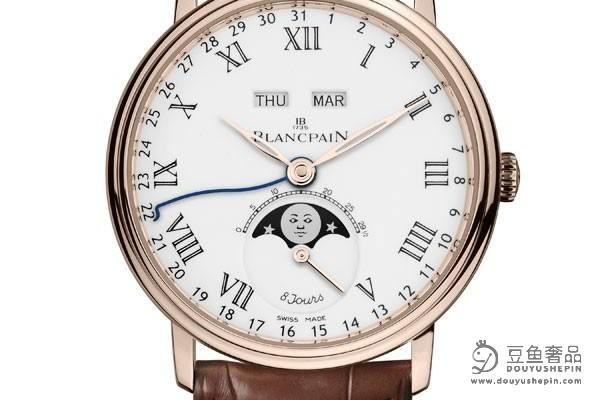 宝珀手表回收多少钱_上海宝珀手表回收价格