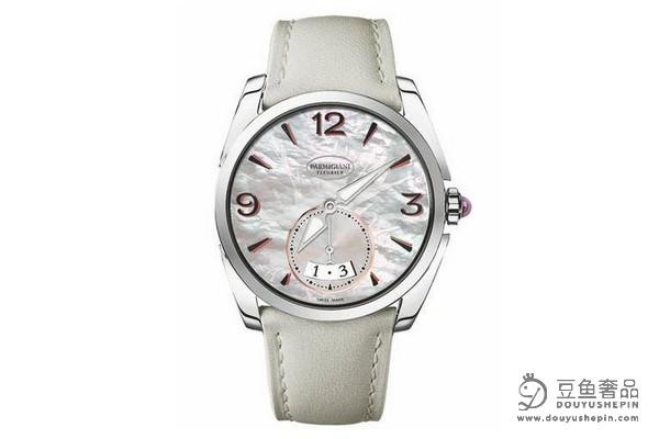上海帕玛强尼Toric系列双时区手表可以回收吗?豆鱼奢品回收的价格高吗?