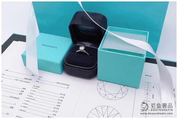 上海二手蒂芙尼钻石回收价格一般几折?