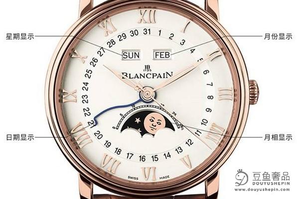 适合女性佩戴的宝珀手表有哪些_二手市场中回收的值是高吗?